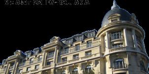 Fin de l'encadrement des loyers à Paris ? La justice donne raison à l'UNPI et à son avocat Me Alain COHEN-BOULAKIA